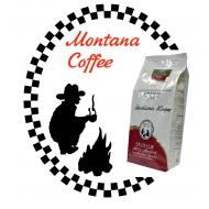 УГАНДА БУГИСУ, 500г  Кофе в зернах Монтана  с доставкой на дом и в офис. Напиток плотный, сладкий с винной кислинкой. 100% арабика. Обжарка в день заказа.