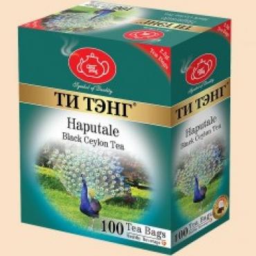"""Цейлонский пакетированный высокогорный  черный чай """"Хапатоле"""",100 шт Под заказ"""