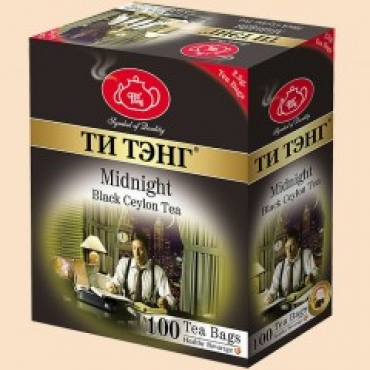 """Особо крепкий  цейлонский высокогорный пакетированный черный чай """"Для полуночников"""",100 шт Под заказ"""
