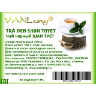 """Вьетнамский  черный  чай """"Шан Туэт"""" (Black Tea """"Shan Tuyet"""") , 200 г"""
