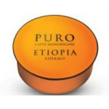 Puro Etiopia Sidamo, 25шт