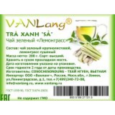 """Vanlang Green Tea """"Lemongrass"""" (Чай вьетнамский зеленый """"Ванланг"""" с лимонной травой), 200г"""