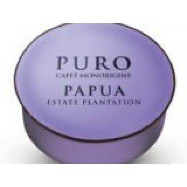 Puro Papua Estate Plantation, 25 шт