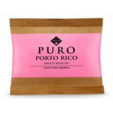 Puerto Rico Yauco Selecto (Пуэрто Рико),7 гр. х 18 шт,40 мм
