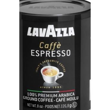 Espresso(эспрессо),250г банка 100% арабика