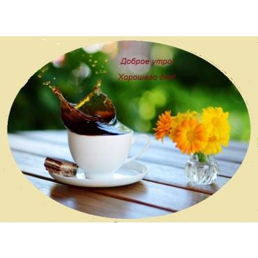 Пять причин полюбить кофе!