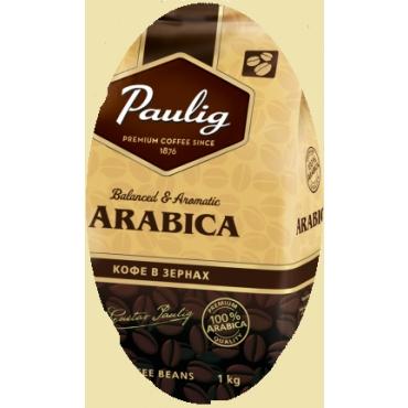 Кофе Паулиг Арабика.