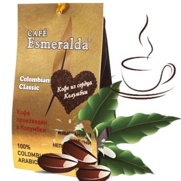 Кофе в зернах темной обжарки Colombian Espresso Classic,250г Крепкий напиток с небольшой горчинкой и шоколадно-цитрусовым вкусом. Произведено и упаковано в Колумбии.