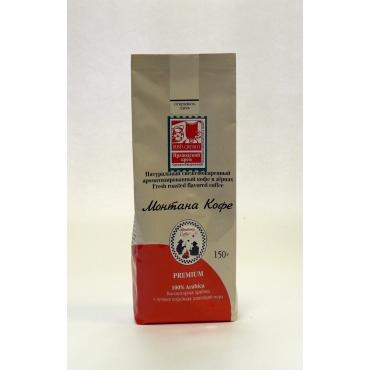 Клубника со сливками,1 кг(упаковка по 0,5 кг)