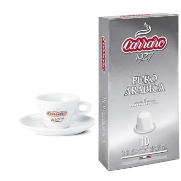 Nespresso – Puro Arabica (10 кап * 5 гр)