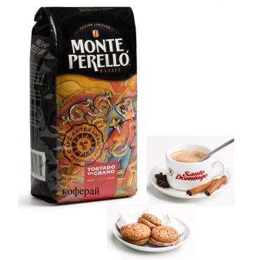 Monte Perello(Монте Перелло),453.6 г
