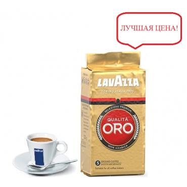 Oro(оро),250г 100% арабика