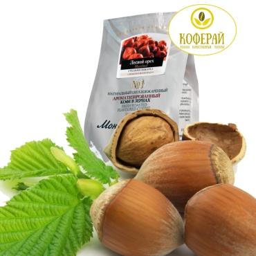 ЛЕСНОЙ ОРЕХ,1 кг (2*500 г) Высокогорная арабика средней обжарки с обволакивающим вкусом лесного ореха. Обжарка в день заказа.