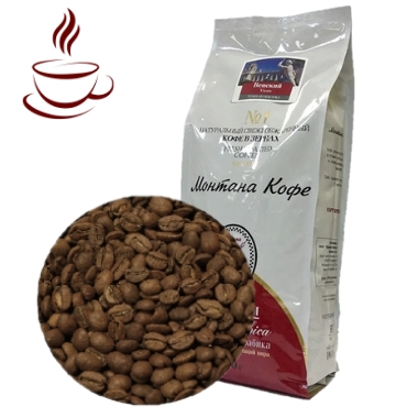 Зерновой  кофе  Монтана  венской  обжарки, 1 кг  Вкус насыщенный с нотками сухофруктов, орехов и горького шоколада. Обжарка в день заказа.