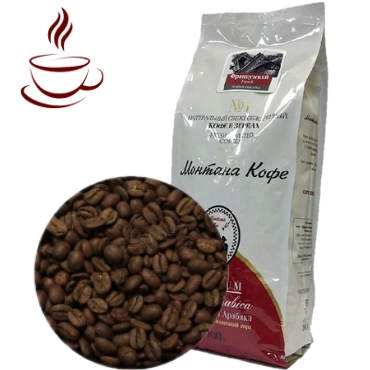 Зерновой кофе Монтана  французской  обжарки, 500 г  Вкус сливочно - карамельный с шоколадными нотками в аромате. Обжарка в день заказа.