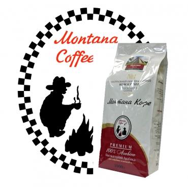 Экзотическая 100% арабика в зернах Монтана Копи - Лювак с доставкой на дом и в офис,150г  Уникальный напиток с нотками ванили и шоколада. Обжарка в день заказа.