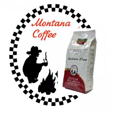 100% арабика в зернах Монтана Галапагос  с доставкой на дом и в офис,150г Напиток с мягким ореховым вкусом и легкой кислинкой. Обжарка в день заказа.