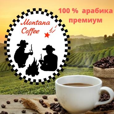 МОНОСОРТА. Кофе по странам произрастания.