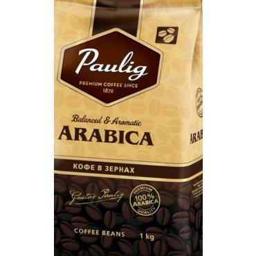 Arabica,1кг (Паулиг Арабика),100 % Арабика