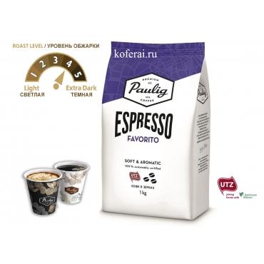 Эспрессо  Фаворито, 1 кг