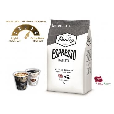 Эспрессо Бариста, 1 кг