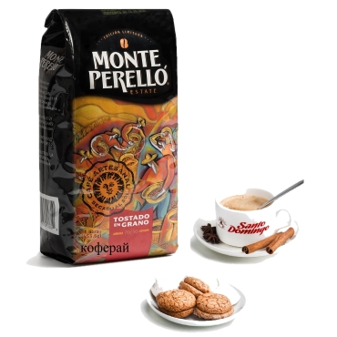 Купить кофе costa в зернах лавацца минск