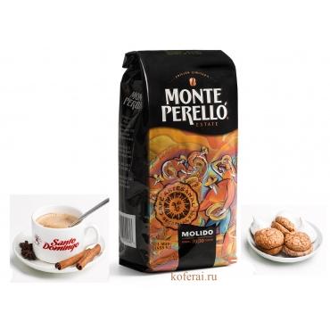 Monte Perello (Санто Доминго  Монте перелло),453.6 г