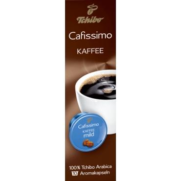 Caffe Mild (Милд), 10*7г  Под  заказ!