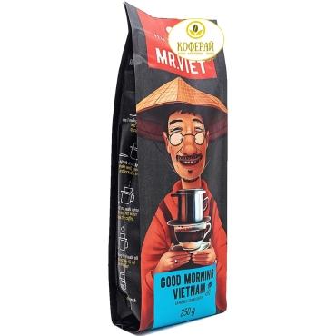 Вьетнамский кофе в зернах M. Viet  доброе  утро, 250 г + Бесплатно  фильтр - пресс  при  заказе от 1 кг!