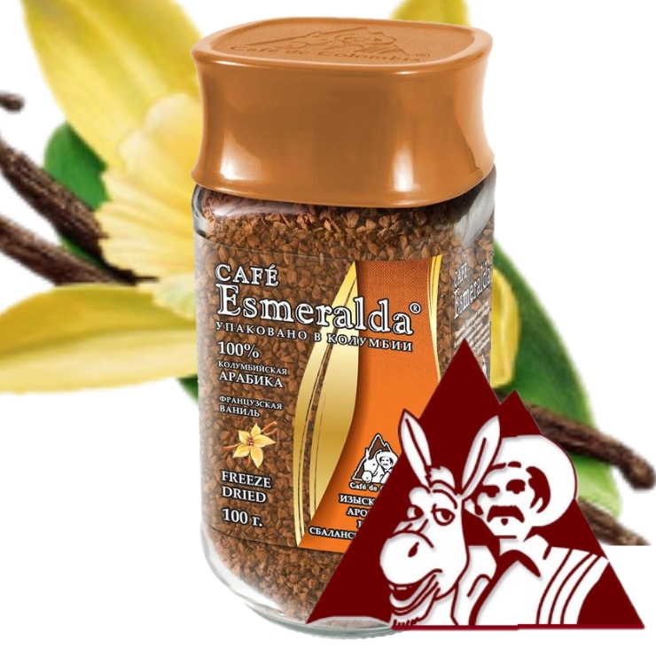 Сублимированный кофе ФРАНЦУЗСКАЯ ВАНИЛЬ,100 г Напиток с ароматом и вкусом сладкой ванили. Обжарен и упакован в Колумбии.