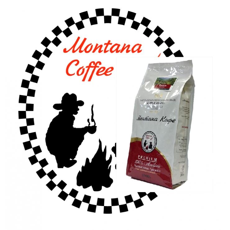 ГАЛАПАГОС САН КРИСТОБАЛЬ, 150г Кофе в зернах Монтана с доставкой на дом и в офис. Напиток с интенсивной сладостью и легкой горчинкой. Обжарка в день заказа. 100% арабика