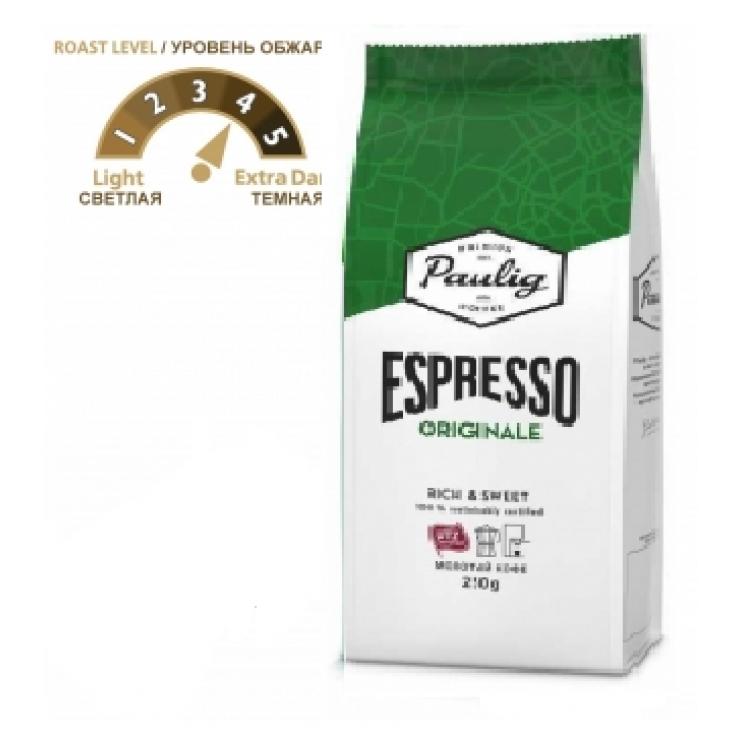 Кофе в зернах blasercafe