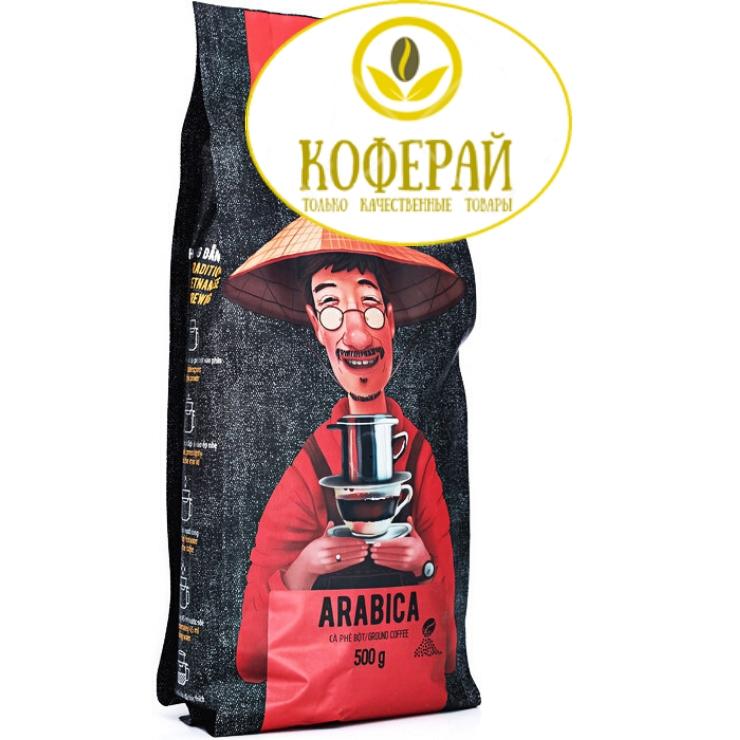 Вьетнамский кофе в зернах M. Viet арабика, 500 г + Бесплатно  фильтр - пресс  при  заказе от 1 кг!