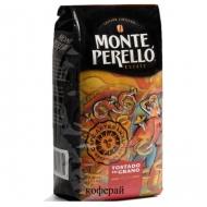 Monte Perello - доминиканский  100% органический  кофе  в зернах  для истинных  гурманов, 453.6 г  Без горечи, без кислотности. Ограниченная серия.  Упаковано в Доминикане.