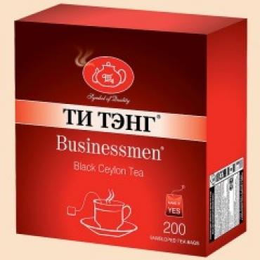 Для бизнесменов, 200 шт.