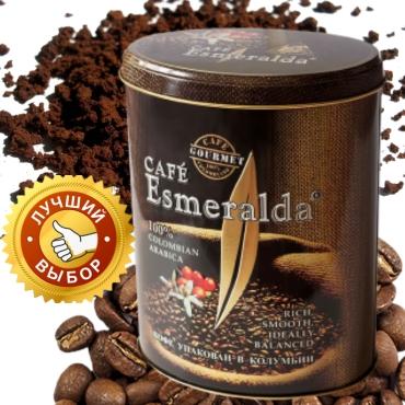 Зерновой кофе в металлической  овальной банке для ценителей классики, 250 г Обжарен и упакован в Колумбии.
