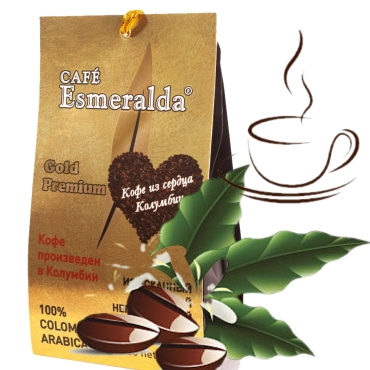 Кофе в зернах средней обжарки Gold Premium,250г Ароматный  напиток с шоколадно-ореховым вкусом. Произведено и упаковано в Колумбии.