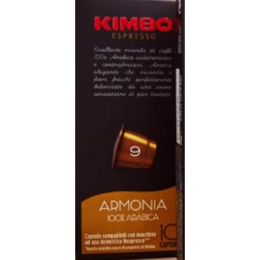 NC ARMONIA ,10 штук (100 % арабика)