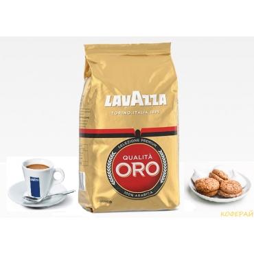 Qualita Oro (Оро),1 кг 100% арабика