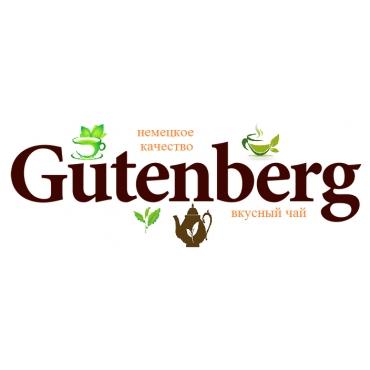 Черный фасовочный чай Gutenberg