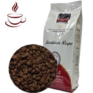 Зерновой кофе Монтана  французской  обжарки, 150г  Вкус сливочно - карамельный с шоколадными нотками в аромате. Обжарка в день заказа.
