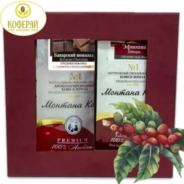 Набор кофе - молотый Баварский шоколад со вкусом натурального горького шоколада,250 г ; в зернах Эфипия Иергачеф с экзотическими нотками бергамота и кардамона,150 г Обжарка в день заказа.