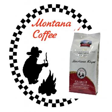 ГВАТЕМАЛА МАРАГОДЖИП, 1000 г Кофе в зернах Монтана с доставкой на дом и в офис. 100% арабика  с острым дымным вкусом и отчетливой кислинкой. Обжарка в день заказа.