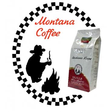 БРАЗИЛИЯ ТОФФИ,500 г Кофе в зернах Монтана с доставкой на дом и в офис. 100% арабика с выраженной кислинкой и сливочным послевкусием.Обжарка в день заказа.