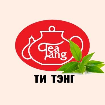 Цейлонский чай Tea Tang  в пакетиках
