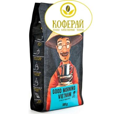 Вьетнамский кофе в зернах M. Viet доброе утро, 500 г + Бесплатно  фильтр - пресс  при  заказе от 1 кг!