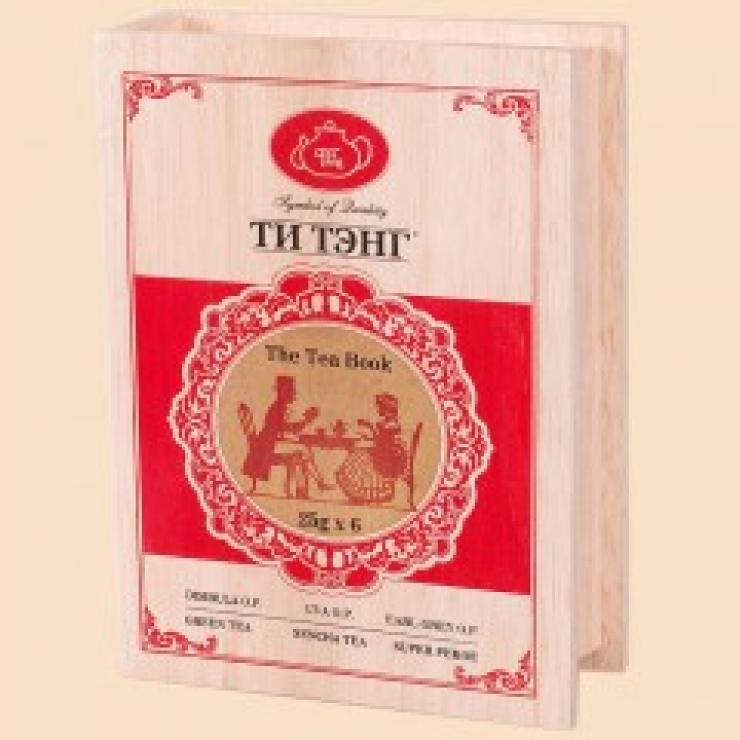 Чайная книга, 6*25 г Ассорти вкусного чая.