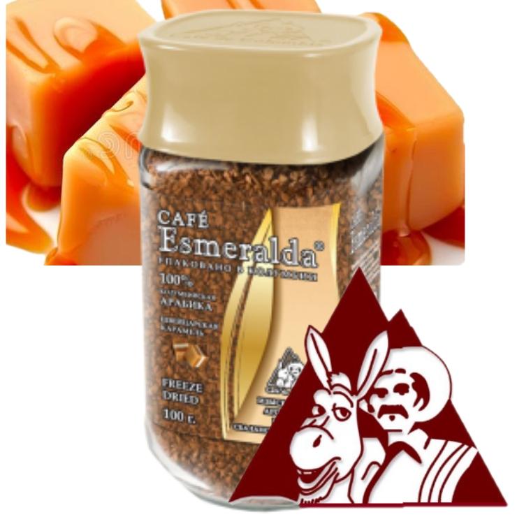 Сублимированный кофе ШВЕЙЦАРСКАЯ КАРАМЕЛЬ,100 г Напиток со вкусом сахарной карамели и благородным сладким ароматом. Обжарен и упакован в Колумбии.