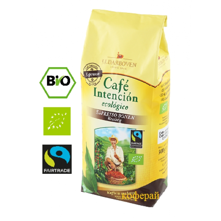 Caffe Intencion Ecologico  Espresso(Каффе Интенсион Эколоджико Эспрессо), 0,5 кг