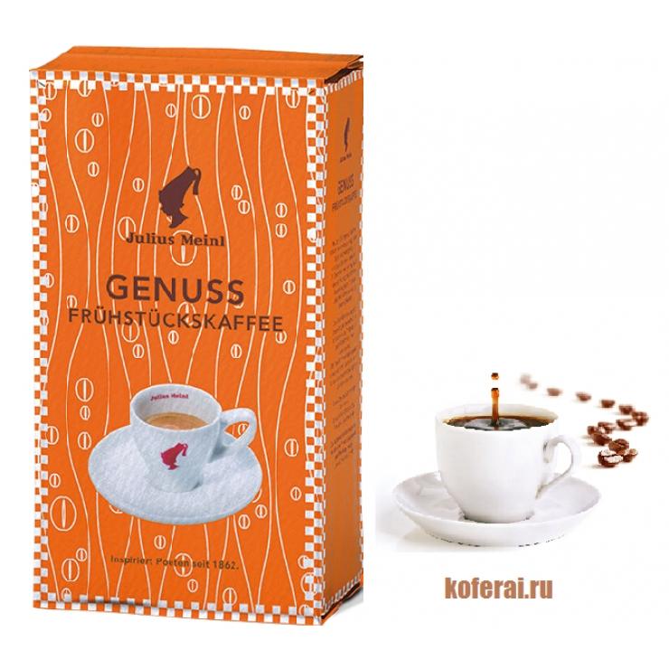 Венский завтрак - Наслаждение, 500 г